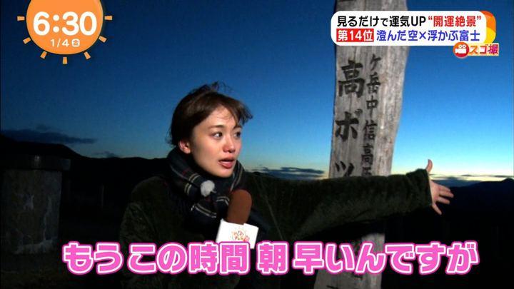 2019年01月04日井上清華の画像14枚目