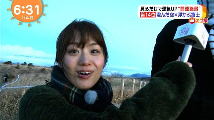 2019年01月04日井上清華の画像15枚目