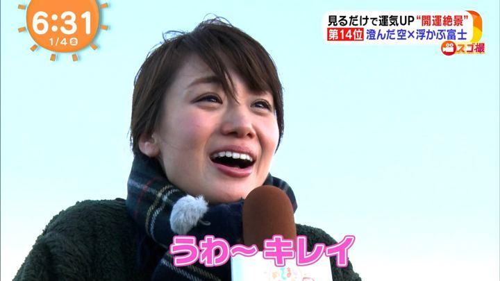 2019年01月04日井上清華の画像16枚目