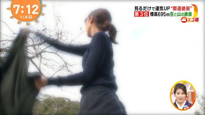 2019年01月04日井上清華の画像21枚目