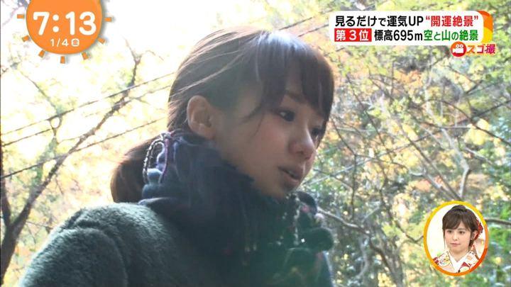 2019年01月04日井上清華の画像27枚目