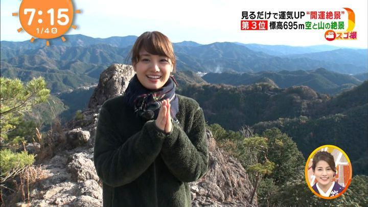 2019年01月04日井上清華の画像32枚目