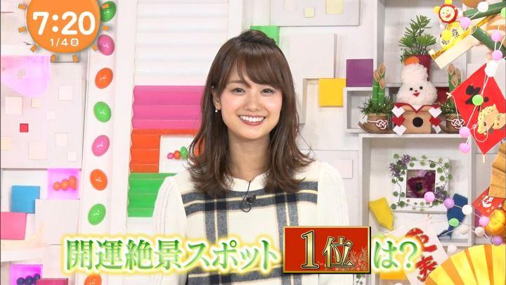 2019年01月04日井上清華の画像38枚目