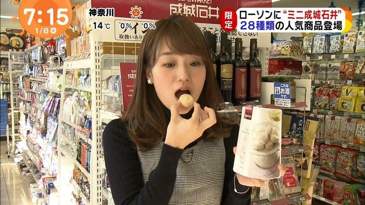 2019年01月08日井上清華の画像02枚目