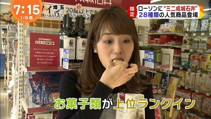 2019年01月08日井上清華の画像07枚目