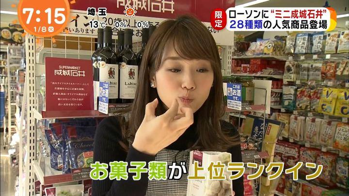 2019年01月08日井上清華の画像09枚目