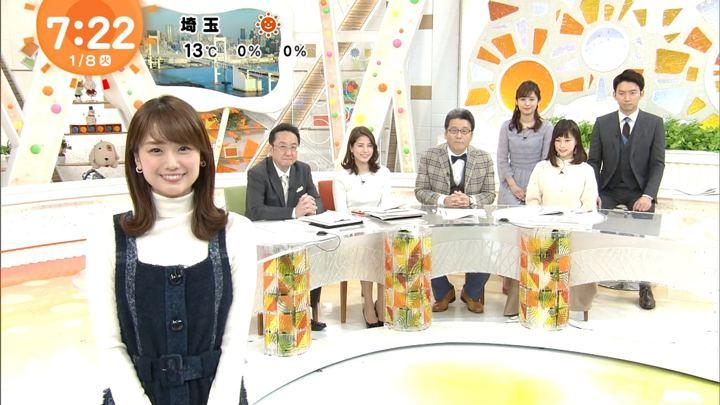 2019年01月08日井上清華の画像10枚目