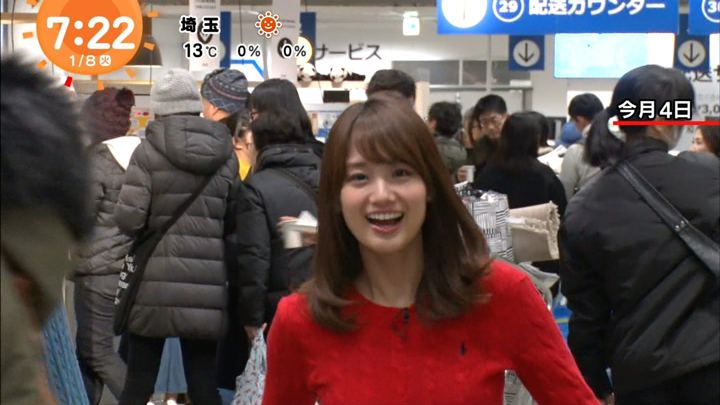 2019年01月08日井上清華の画像11枚目