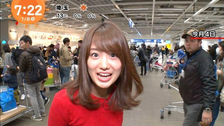 2019年01月08日井上清華の画像13枚目