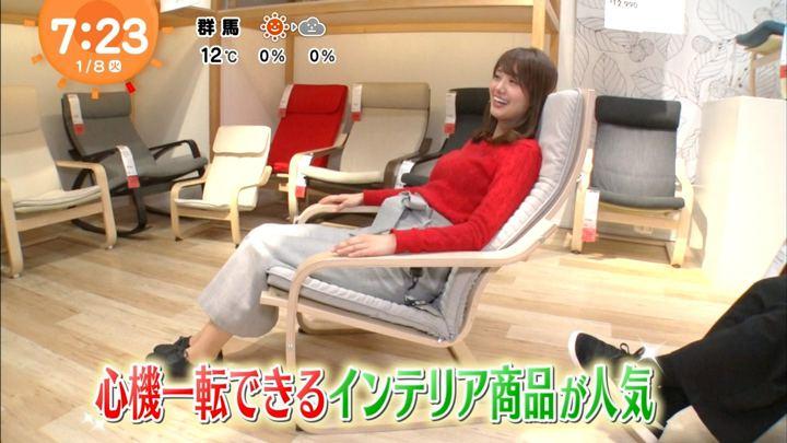 2019年01月08日井上清華の画像15枚目