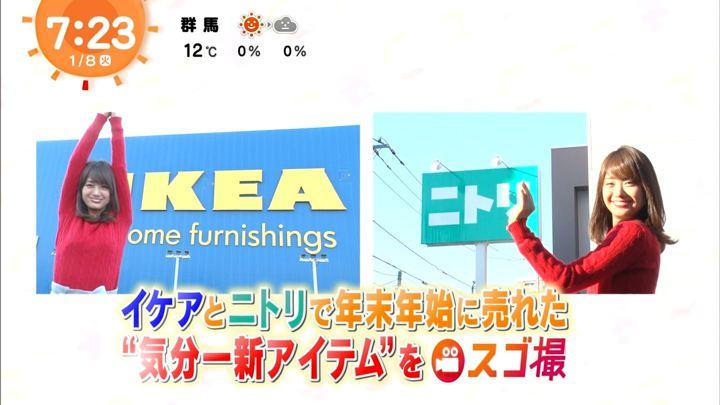 2019年01月08日井上清華の画像16枚目