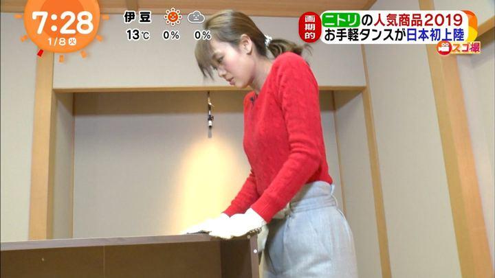 2019年01月08日井上清華の画像24枚目