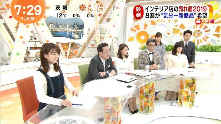 2019年01月08日井上清華の画像25枚目