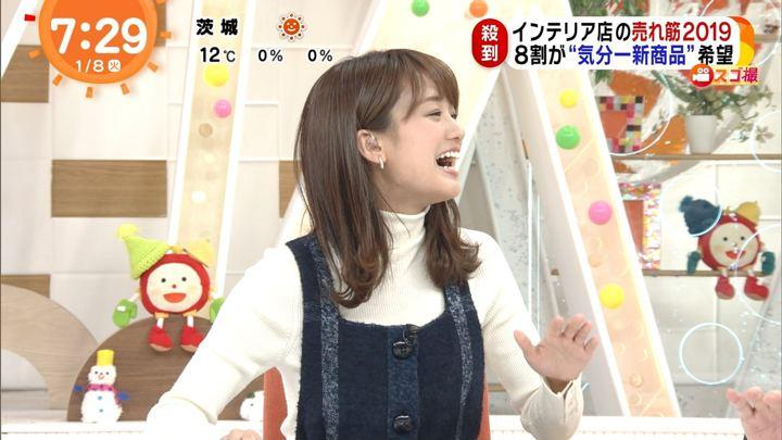 2019年01月08日井上清華の画像26枚目