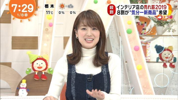 2019年01月08日井上清華の画像28枚目