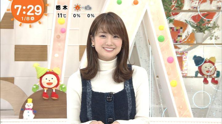 2019年01月08日井上清華の画像29枚目