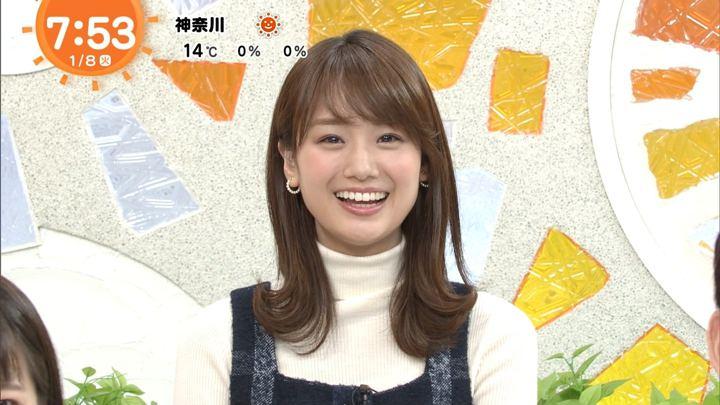 2019年01月08日井上清華の画像30枚目