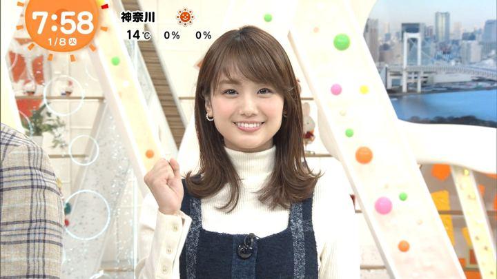 2019年01月08日井上清華の画像31枚目
