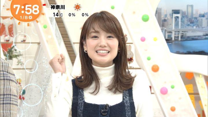 2019年01月08日井上清華の画像32枚目
