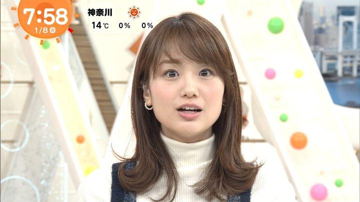 2019年01月08日井上清華の画像34枚目