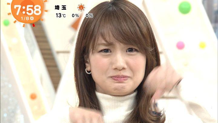 2019年01月08日井上清華の画像37枚目