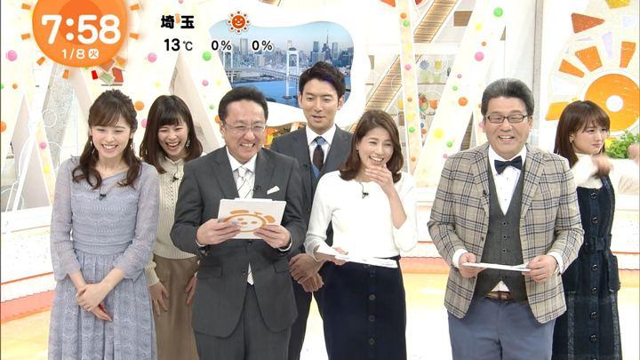2019年01月08日井上清華の画像38枚目