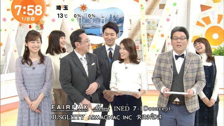 2019年01月08日井上清華の画像39枚目
