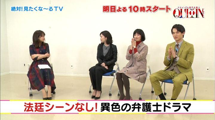 2019年01月09日井上清華の画像04枚目