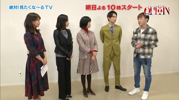 2019年01月09日井上清華の画像09枚目