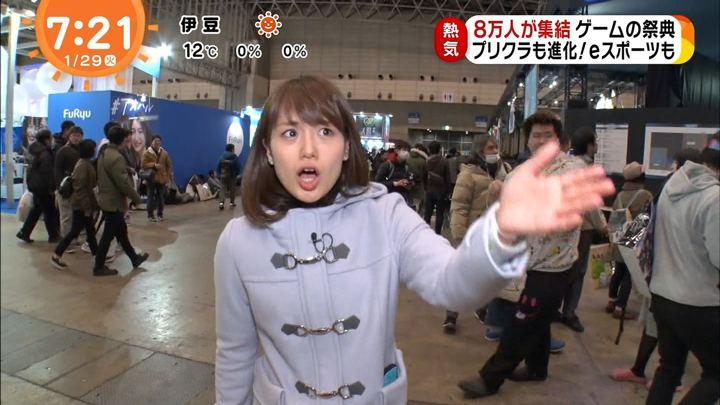 2019年01月29日井上清華の画像06枚目