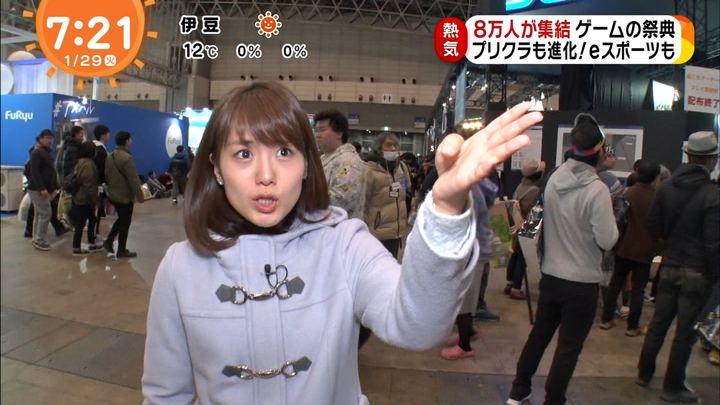 2019年01月29日井上清華の画像07枚目