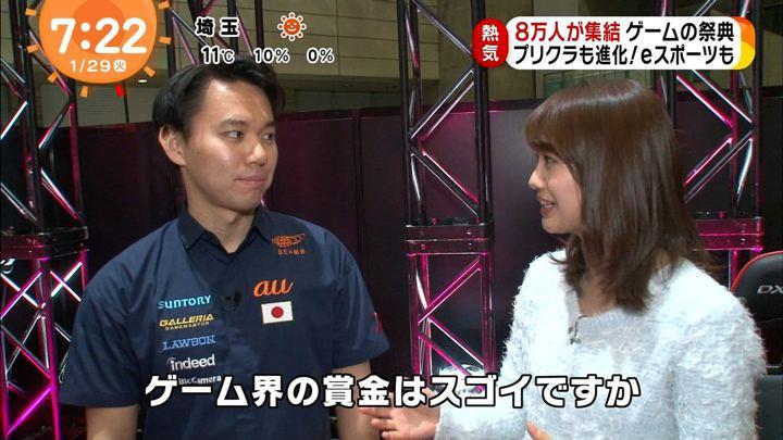 2019年01月29日井上清華の画像08枚目