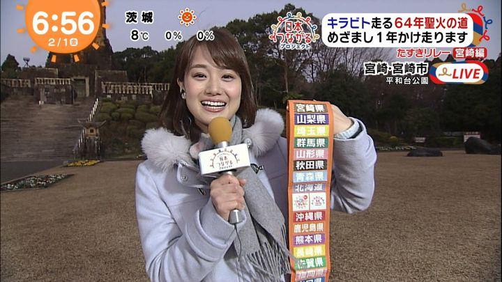2019年02月01日井上清華の画像03枚目