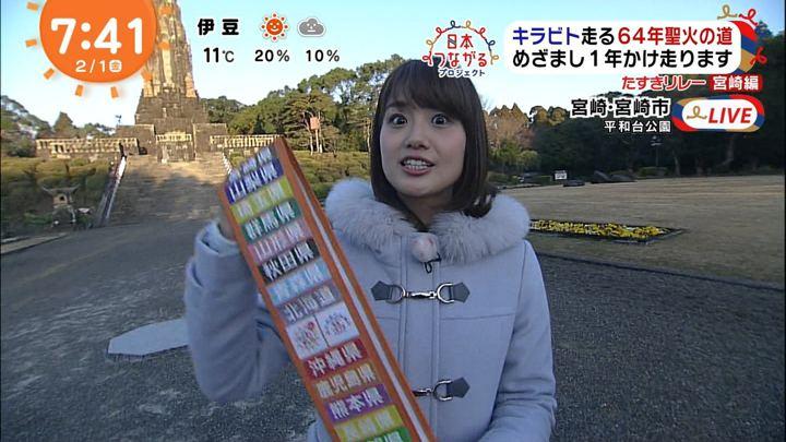 2019年02月01日井上清華の画像05枚目