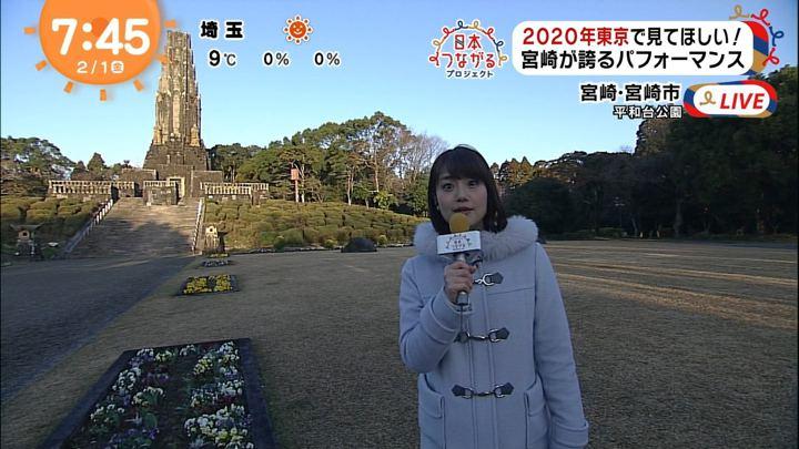 2019年02月01日井上清華の画像06枚目
