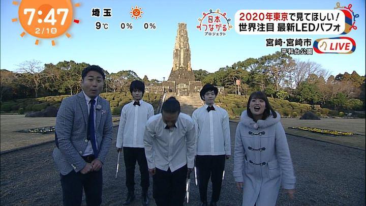 2019年02月01日井上清華の画像07枚目