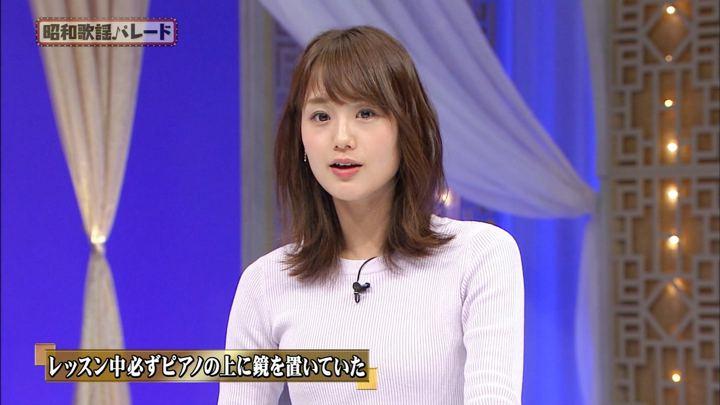 2019年02月02日井上清華の画像10枚目