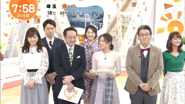 2019年02月04日井上清華の画像19枚目