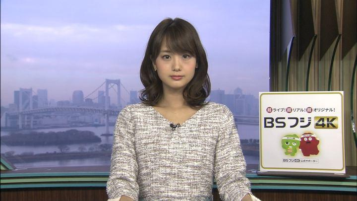 2019年02月06日井上清華の画像01枚目