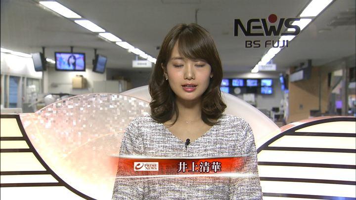 2019年02月06日井上清華の画像08枚目