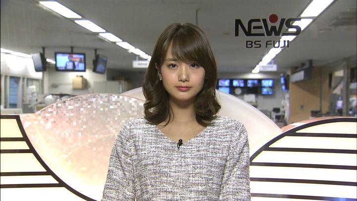 2019年02月06日井上清華の画像10枚目