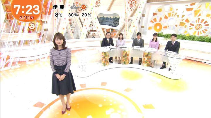 2019年02月11日井上清華の画像01枚目