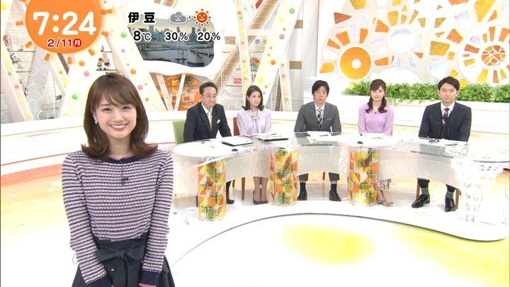 2019年02月11日井上清華の画像02枚目