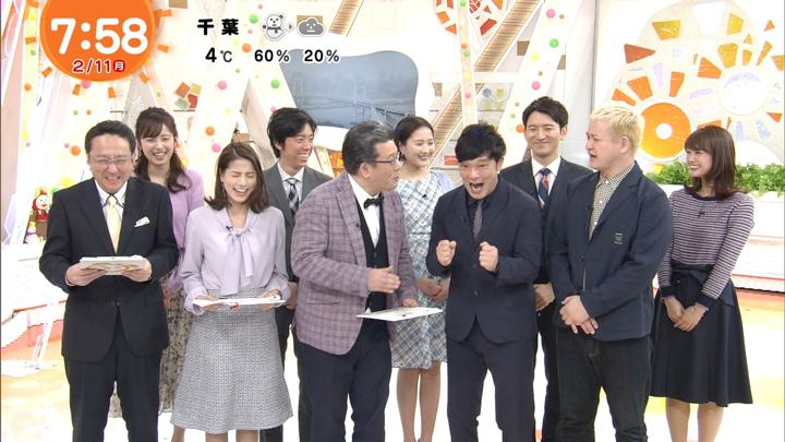 2019年02月11日井上清華の画像13枚目