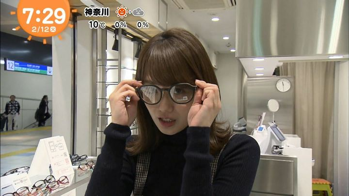 2019年02月12日井上清華の画像01枚目