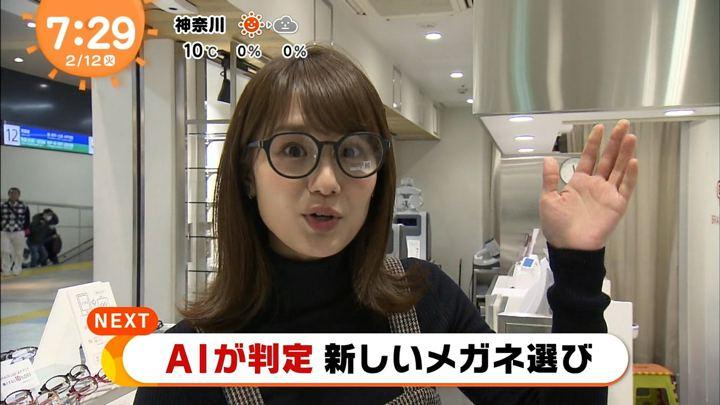 2019年02月12日井上清華の画像02枚目