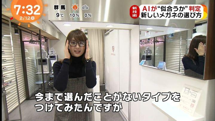 2019年02月12日井上清華の画像07枚目