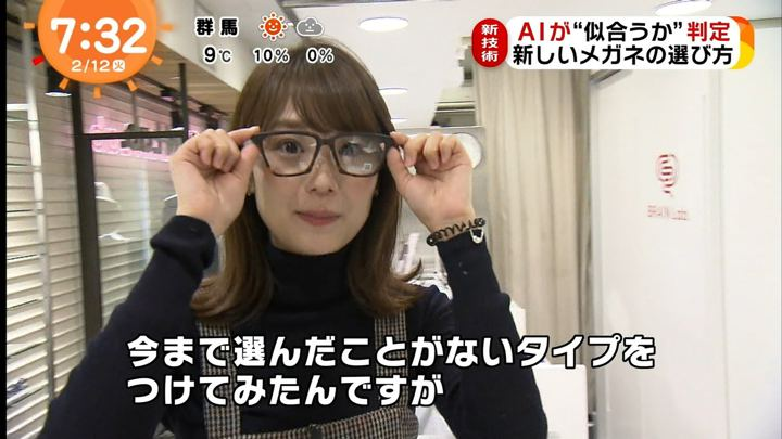 2019年02月12日井上清華の画像08枚目