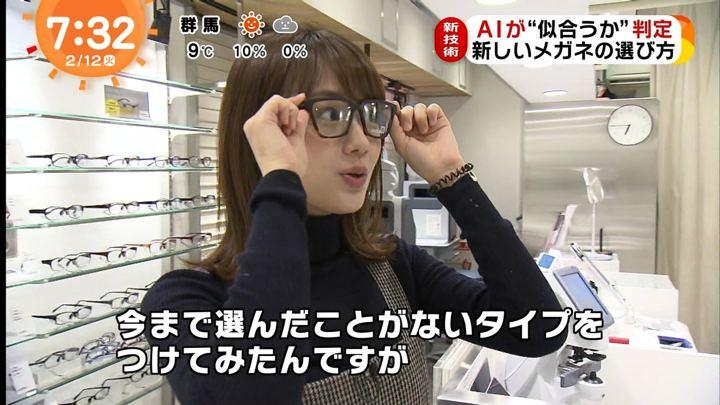 2019年02月12日井上清華の画像09枚目