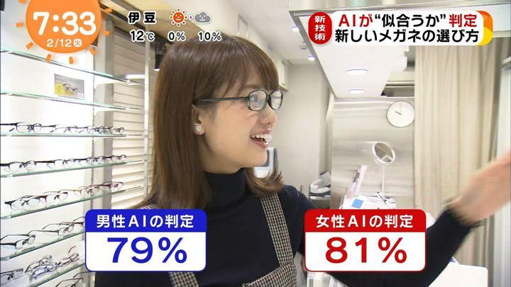 2019年02月12日井上清華の画像11枚目